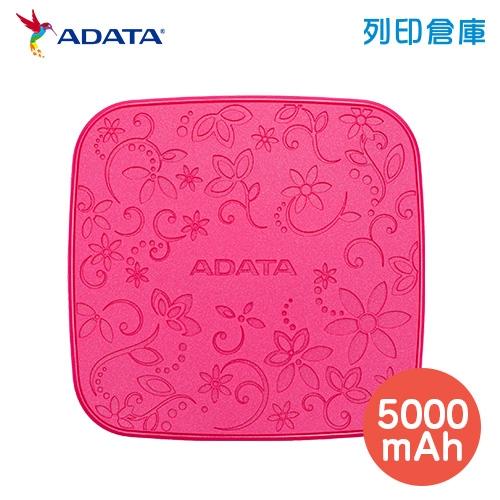 威剛 ADATA T5000 5000mAh ( Type-C ) 花漾行動電源 粉紅