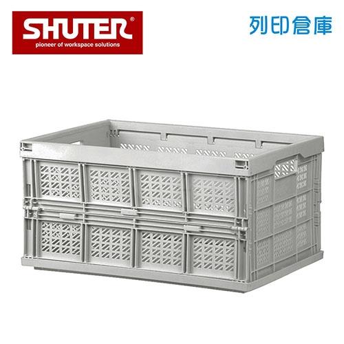 SHUTER 樹德 FB-4531 耐重折疊籃(小) 灰色 (個)