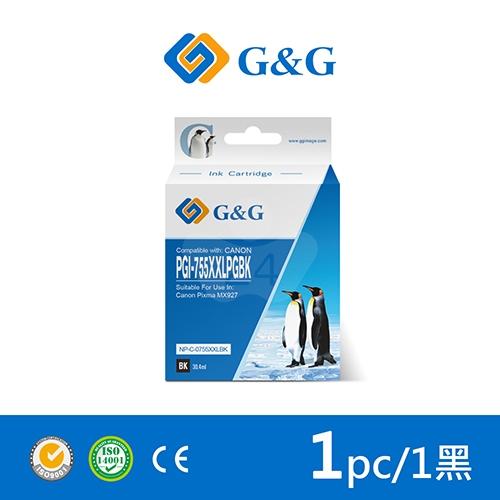 【G&G】for CANON PGI-755BK/PGI755BK 黑色XXL超大容量相容墨水匣