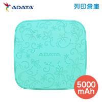 威剛 ADATA T5000 5000mAh ( Type-C ) 花漾行動電源 粉藍