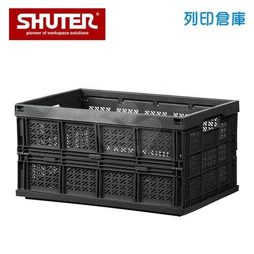 SHUTER 樹德 FB-4531 耐重折疊籃(小) 黑色 (個)
