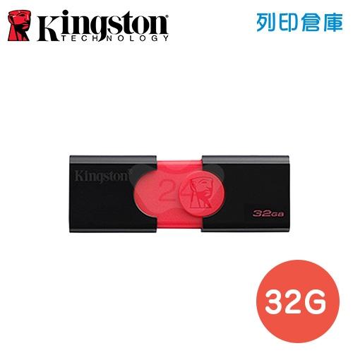 金士頓 Kingston DataTraveler 106(DT106) USB3.1 / 32GB 隨身碟 黑色