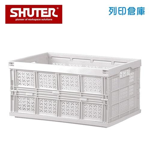 SHUTER 樹德 FB-4531 耐重折疊籃(小) 白色 (個)