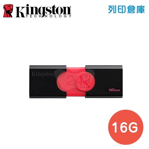 金士頓 Kingston DataTraveler 106(DT106) USB3.1 / 16GB 隨身碟 黑色