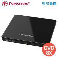 創見 Transcend TS8XDVDS 13.9mm極致輕薄外接式DVD燒錄機-神秘黑