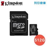 金士頓 Kingston Canvas Select Plus microSDXC UHS-I U3(V30/A1)/SDCS2 512GB 記憶卡附轉接卡
