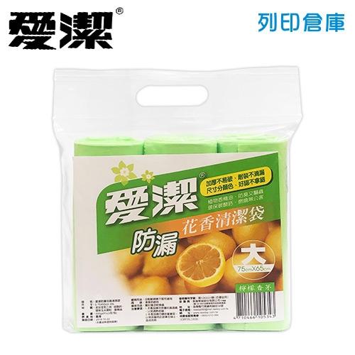 愛潔 防漏香氛大清潔袋1袋3入(綠/75 x 65cm)