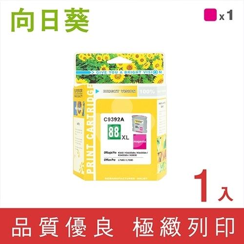 向日葵 for HP NO.88XL (C9392A) 紅色高容量環保墨水匣