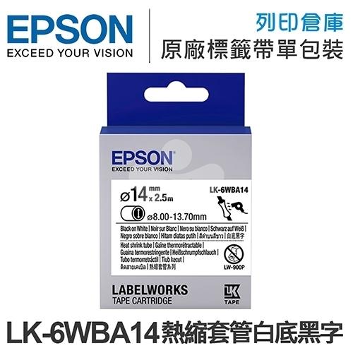 EPSON C53S656903 LK-6WBA14 熱縮套管系列白底黑字標籤帶(內徑14mm)