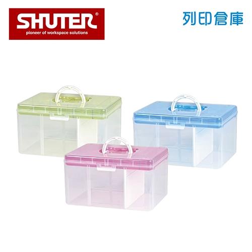 SHUTER 樹德 TB-708 貝兒手提箱 A4(加高款) 1個(顏色隨機)