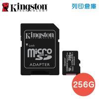 金士頓 Kingston Canvas Select Plus microSDXC UHS-I U3(V30/A1)/SDCS2 256GB 記憶卡附轉接卡