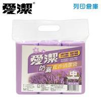 愛潔 防漏香氛中垃圾清潔袋1袋3入(紫/65 x 53cm)