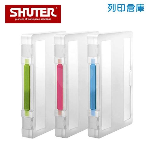SHUTER 樹德 OF-C02 手提式資料盒 1個 (隨機出貨)