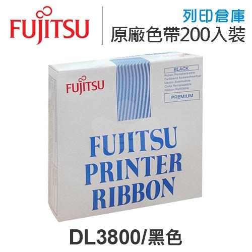 Fujitsu DL3800 原廠黑色色帶超值組(200入) ( Fujitsu DL3850+ / DL3750+ / DL3800 Pro )
