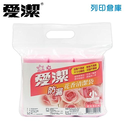愛潔 防漏香氛小清潔袋1袋3入(粉/56 x 43cm)