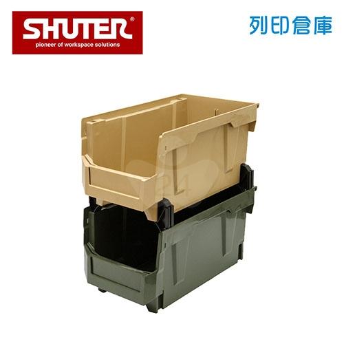 SHUTER 樹德 HB-2138X2 摩艾疊疊盒 雙層混色/組