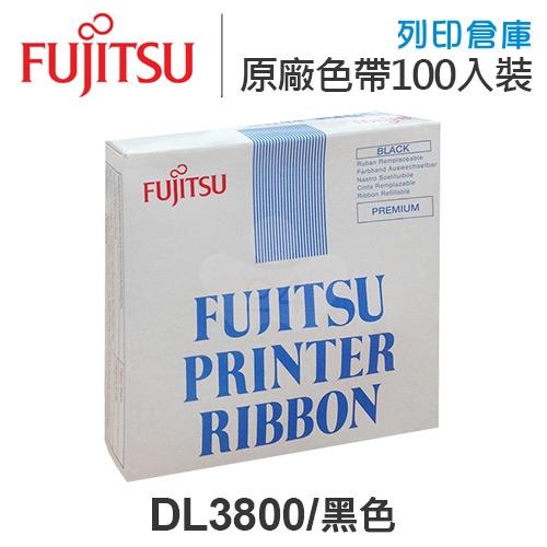 Fujitsu DL3800 原廠黑色色帶超值組(100入) ( Fujitsu DL3850+ / DL3750+ / DL3800 Pro )