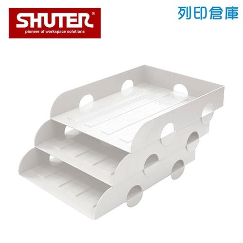 SHUTER 樹德 OA-2634 公文架 白色三層/組