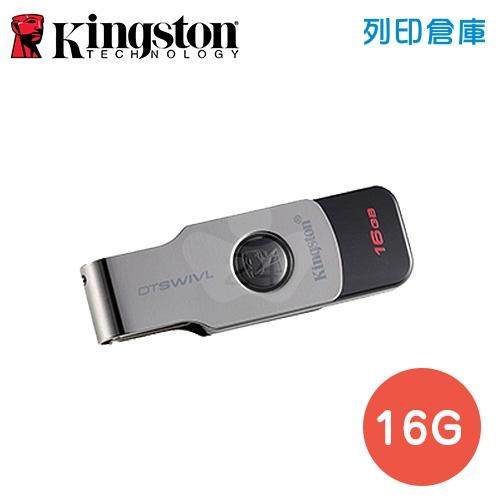 金士頓 Kingston DataTraveler SWIVL(DTSWIVL) USB3.0 / 16GB 隨身碟 黑色