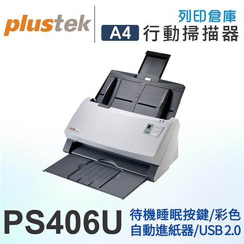 Plustek SmartOffice PS406U 超高速雙面彩色掃描器