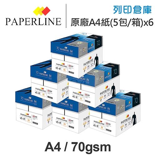PAPERLINE 多功能影印紙 A4 70g (5包/箱)x6