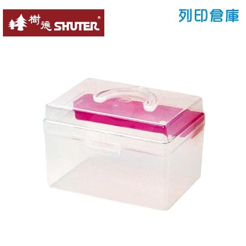 SHUTER 樹德 TB-702 小可愛置物箱 粉紅色 1個