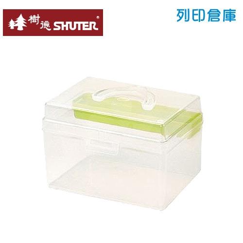 SHUTER 樹德 TB-702 小可愛置物箱 綠色 1個