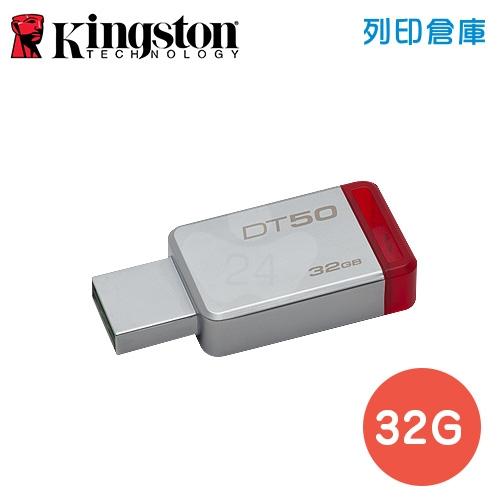 金士頓 Kingston DataTraveler 50(DT50)  USB3.1 / 32GB 隨身碟 銀色