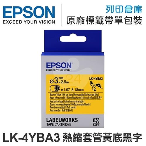 EPSON C53S654905 LK-4YBA3 熱縮套管系列黃底黑字標籤帶(內徑3mm)