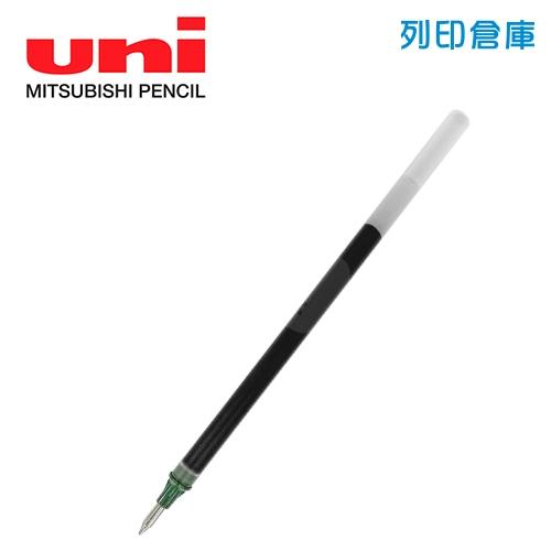UNI 三菱 UMR-1 黑色 0.5 超細鋼珠筆芯 1支