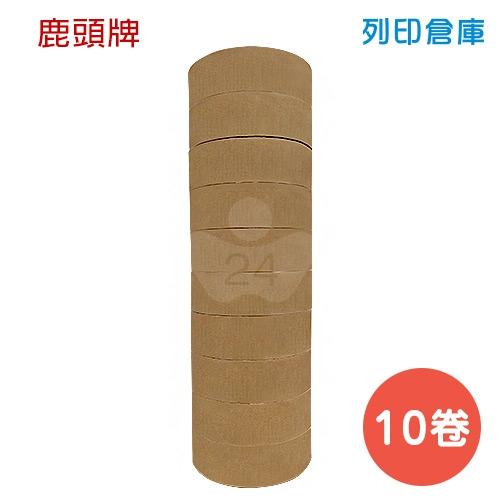 鹿頭牌 KT04 牛皮感壓膠帶 不防水 36mm*40M (10卷/組)