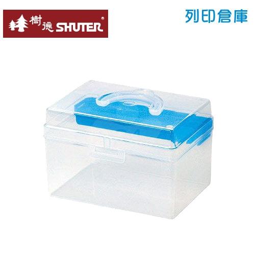 SHUTER 樹德 TB-702 小可愛置物箱 藍色 1個