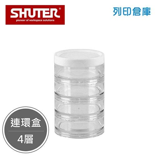 SHUTER 樹德 L-70 連環盒 透明色 (個)