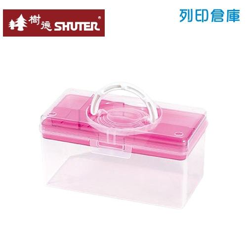 SHUTER 樹德 TB-300 工具箱 粉紅色 1個