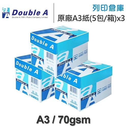 Double A 多功能影印紙 A3 70g (5包/箱)x3