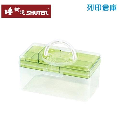SHUTER 樹德 TB-300 工具箱 綠色 1個