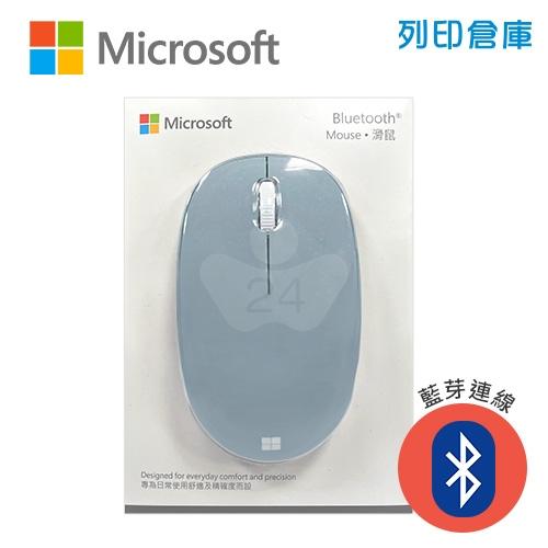 Microsoft 微軟 RJN-00023 精巧藍牙滑鼠-粉彩藍(藍芽)