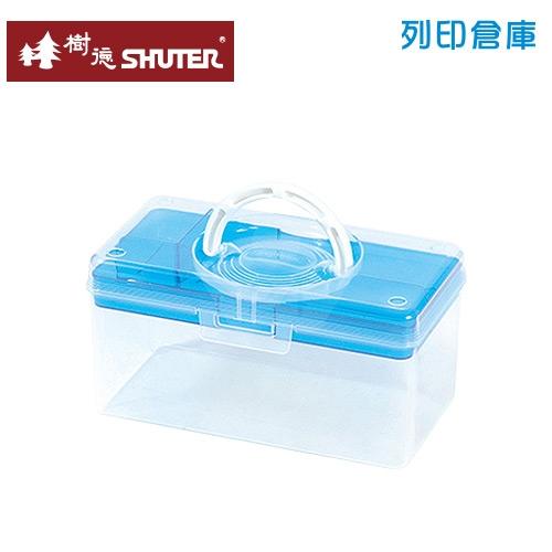SHUTER 樹德 TB-300 工具箱 藍色 1個