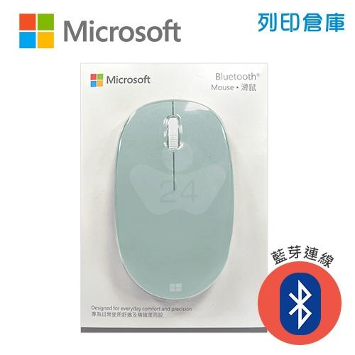 Microsoft 微軟 RJN-00035 精巧藍牙滑鼠-薄荷綠(藍芽)