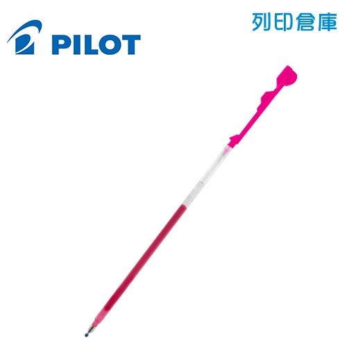 PILOT 百樂 BLS-CLT4-P 粉紅色 0.4 變芯中性筆芯 1支