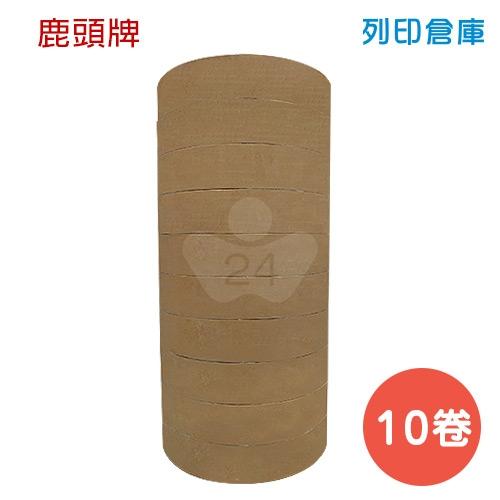 鹿頭牌 KT34 牛皮感壓膠帶 防水 24mm*40M (10卷/組)