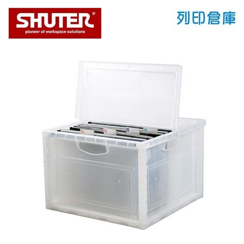 SHUTER 樹德 KD6FL-2638 A4吊掛分類巧拼扶手孔資料箱 透明色(箱+蓋)/組