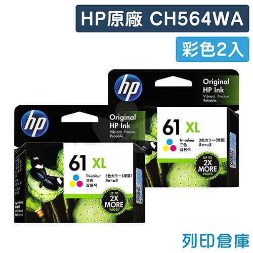 HP CH564WA (NO.61XL) 原廠彩色高容量墨水匣(2彩)