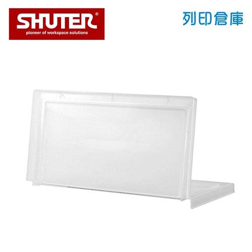 SHUTER 樹德 KDL-2038 巧拼資料蓋 透明色 (個)
