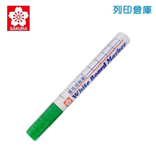 SAKURA 櫻花 LWBK-29 白板筆 綠色 1支