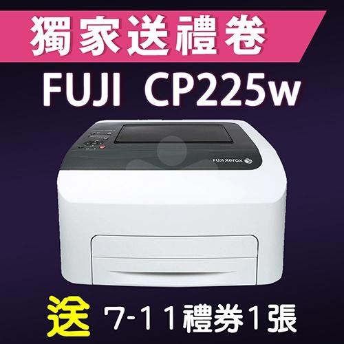 【獨家加碼送100元7-11禮券】Fuji Xerox DocuPrint CP225w 高速無線彩色S-LED印表機