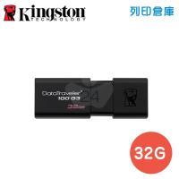 金士頓 Kingston DataTraveler(DT100G3) 100 G3 USB3.0 / 32GB 隨身碟 黑色