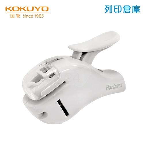 【日本文具】KOKUYO 國譽 KOSLN-MSH305W 無針釘書機 白色 (支)