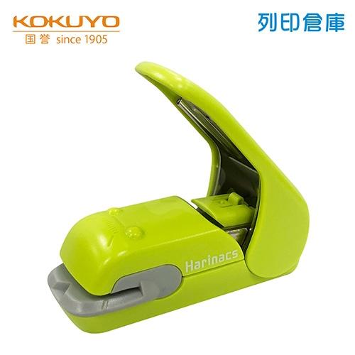 【日本文具】KOKUYO 國譽 SLN-MPH105G 5枚美壓款 環保無針釘書機 綠色 (支)