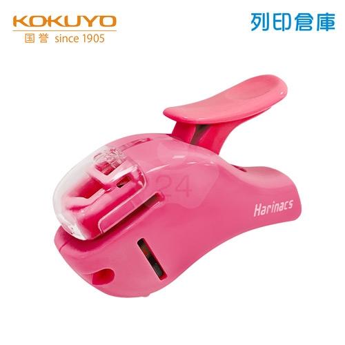 【日本文具】KOKUYO 國譽 KOSLN-MSH305P 無針釘書機 粉紅色 (支)